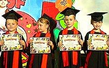 preschool_graduations